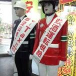 Photo taken at 宮古空港 by TAKASHI K. on 2/27/2013