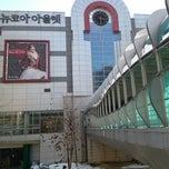 Photo taken at 산본역 (Sanbon Stn.) by Hyeong Yong I. on 1/3/2013