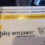 Photo taken at ИнфоПространство by Dmitry M. on 4/22/2015