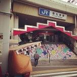 Photo taken at JR 西九条駅 (Nishikujō Sta.) by Tsuyoshi Y. on 4/29/2013