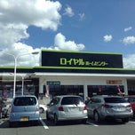 Photo taken at ロイヤルホームセンター枚方店 by Yan T. on 9/13/2014