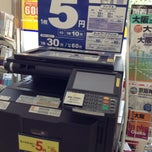 Photo taken at ミニストップ 四條畷田原台店 by Yan T. on 6/8/2014