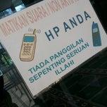 Photo taken at Masjid Agung Kalianda by Istie H. on 7/30/2014