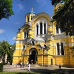 Photo taken at Володимирський собор / Volodymyrsky Cathedral by Irina G. on 6/30/2013