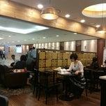 Photo taken at Starbucks by Jae O. on 7/12/2013