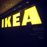 Photo taken at IKEA 宜家家居 by Roger P. on 9/21/2012