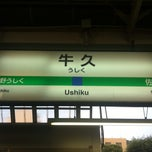 Photo taken at 牛久駅 (Ushiku Sta.) by Eden on 7/14/2013