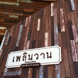 Photo taken at เพลินวาน (Plearnwan) by SuPpa K. on 12/9/2012