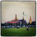 Photo taken at สนามหลวง (Sanam Luang) by Jeffy T. on 2/23/2013