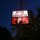 Photo taken at ลาบเมืองป้าว by พิริยะ A. on 12/18/2012