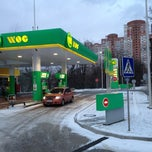 Photo taken at АЗС «WOG» by Сергей on 3/16/2013