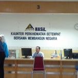 Photo taken at Lembaga Hasil Dalam Negeri by Hasnah A. on 4/9/2013