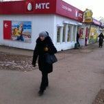 Photo taken at Салон МТС в Нефтегорске by Никита🔥 Е. on 12/10/2014