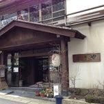 Photo taken at 元祖うなぎ湯の宿ゆさや by Asamedih E. on 4/20/2013