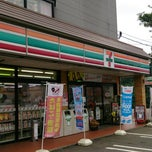 Photo taken at セブンイレブン 越後中里村田沢店 by Yui ユ. on 8/8/2013