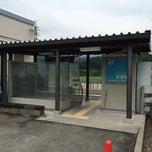 Photo taken at 金島駅 (Kanashima Sta.) by ogu2 on 8/9/2014