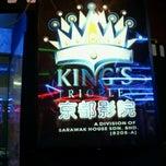 Photo taken at King's Trioplex by AyDane [. on 10/13/2012