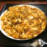 Photo taken at 朱華飯店 小田原店 by だて on 3/28/2013
