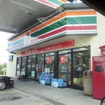 Photo taken at 7-Eleven by Robert H. on 4/23/2014