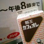 Photo taken at 郡山駅食品館 PiVOT by Nijimu A. on 11/16/2014