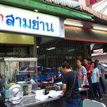 Photo taken at โจ๊กสามย่าน (Jok Sam Yan) by Pornpim N. on 2/2/2013