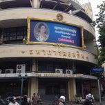 Photo taken at ธนาคารออมสิน   สาขาราชดำเนิน by AorPG R. on 8/29/2014