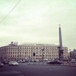 Photo taken at Октябрьская / Oktiabrskaya by Maxim B. on 5/17/2013