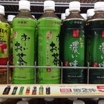 Photo taken at FamilyMart 全家羅中店 by Hugh W. on 10/23/2013