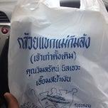 Photo taken at แยกจักรพรรดิพงษ์ (Chakkraphatdiphong Intersection) by Birdth S. on 8/30/2014