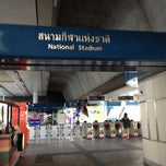 Photo taken at BTS สนามกีฬาแห่งชาติ (National Stadium) W1 by Just B. on 9/18/2012
