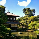 Photo taken at 東山 慈照寺 (銀閣寺) (Ginkaku-ji Temple) by Martha A. on 10/3/2012