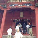Photo taken at 高照神社 by 直樹 三. on 9/5/2014