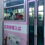 Photo taken at 東戸塚駅 西口バスターミナル by Shoko K. on 9/29/2013