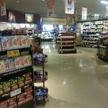 Photo taken at Safeway by Matthew B. on 7/4/2013
