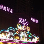 Photo taken at Rio Hotel & Casino 利澳酒店 by Bob ボ. on 3/4/2013