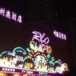 Photo taken at Rio Hotel & Casino 利澳酒店 by Bob b. on 3/4/2013