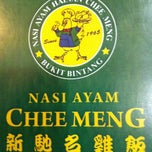 Photo taken at Nasi Ayam Hainan Chee Meng by Noratna M. on 7/4/2012