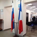 Photo taken at Визовый центр Франции / France Visa Application Center by Вячеслав ♏. on 7/25/2012
