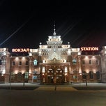 Photo taken at Ж/Д вокзал Казань-1 / Kazan Train Station by Alexander R. on 6/28/2013