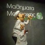 Photo taken at Mathimata Mageirikis by Lila K. on 11/26/2013