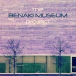 Photo taken at Μουσείο Μπενάκη (Benaki Museum) by Panos  K. on 11/29/2012