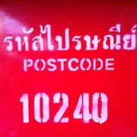 Photo taken at ไปรษณีย์ บึงทองหลาง (Bueng Thonglang Post Office) by Pcxtreme O. on 2/19/2013