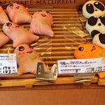 Photo taken at サンエトワール 谷津店 by K on 5/11/2014