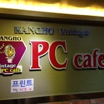 Photo taken at 강호 PC cafe by Seunghwan C. on 9/4/2013