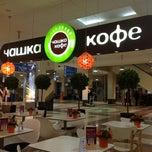 Photo taken at Чашка кофе by Sergey A. on 12/10/2012