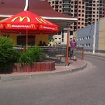 Photo taken at McDonald's by Alex on 6/6/2013