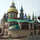 Photo taken at Храм всех религий by Evgenia on 5/3/2013