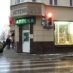 Photo taken at Аптека на Малой Бронной by Irina G. on 1/3/2013