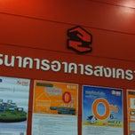 Photo taken at ธนาคารอาคารสงเคราะห์ oss แม่สอด by Eomasis K. on 1/18/2012