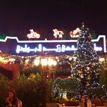 Photo taken at Reem al Bawadi مطعم ومقهى ريم البوادي by Salem H on 12/14/2012